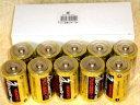 【あす楽対応】単一 アルカリ 乾電池 電池2本パック×5(10本入り)小箱セット【ネコポス便・メール便はご利用になれません。】