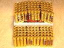 単四 120本【あす楽対応】【送料無料】アルカリ乾電池 単四 120本セット防災 準備必需品
