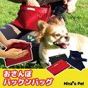 【あす楽】【◎定型外郵便可◎】【ラッピング対応】【犬 バッグ...