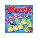 玩具, 興趣, 遊戲 - トゥラガックス