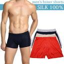 男性用 メンズ シルク 100% ボクサー トランクス パンツ ショーツ ゆったり 大きいサイズ L LL XXL XXXL りらくシリーズ silk 絹 前開き 敏感肌 伸縮性 冷え取り 前穴 ゴム 返品交換不可 プレゼント
