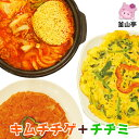 キムチチゲ + チヂミ2個セット!! 締め用のラーメン入りキムチ鍋 キムチ チヂミ 韓国料理 ミール