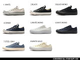 CONVERSE ALL STAR SLIP 3 OX ����С��� �����륹���� ����å� 3 ���å��� ����åݥ�