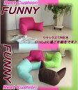 デビュ〜!リラックスTIMEを共に♪ レスト(休憩)クッション 『FUNNY』〜ファニー〜は直径約2...