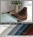 在庫限り! ビーズソファ 『NEO・メッシュ』 は国産100%の3D構造⇒通気性に優れた高級素材が...