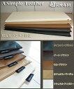 """A Simple Leather"" カバーリング式 低反発【超】長座布団【Modern Fabric】65x175x6cm!【 低反発クッション 低反発 座布..."