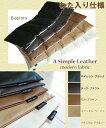 """渋く光るその質感。【新発売 】""""A Simple Leather"""" 『わた入り』フリークッション【Modern ..."""