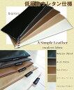 """""""レアもの""""ご紹介♪【新発売】 """"A Simple Leather"""" 『低反発』フリークッション【Modern..."""