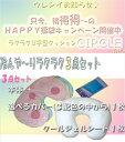 【送料無料】得々福袋キャンペーン♪らくらくU字型クッション本体1個+らくらくクッションカバ...