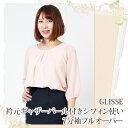 【900円 送料無料 ポッキリ】GLISSE 衿元ギャザーパール付きシフォン使い7分袖プルオーバー