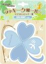 《均一商品》ラッキークローバーエアフレッシュナー クールナイト 芳香 フレグランス【パルマート】