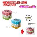 積み重ね式ピクニックケース角型(大)3段/運動会/行楽/容量2.5L×3個/日本製
