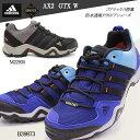 【あす楽】アディダス adidas 防水アウトドアシューズ AX2 GTX W レディースモデル ローカット ゴアテックス ウィメンズ B39873 M22935 AX2 GTX W