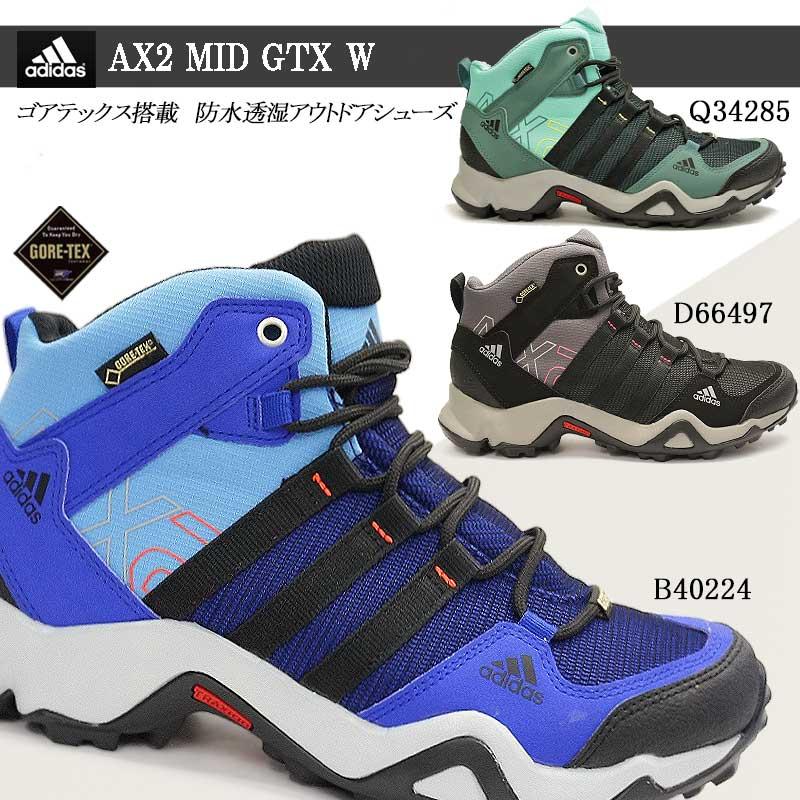 アディダス AX2 GTX W