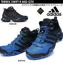 【あす楽】アディダス adidas 防水アウトドアシューズ テレックス スウィフト R ミッド Gore-Tex トレッキング ゴアテックス メンズスニーカー TERREX SWIFT R MID Gore-Tex ミッドカット BA9943 BB4638