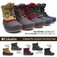 【あす楽】コロンビア Columbia カジュアルブーツ 防水透湿 チャケイピパックチャッカIIプラス オムニヒート YU3716 メンズ レディース アウトドア 防滑 雪国 Chakeipi Pac Chukka II Plus Omni-Heat 雪国