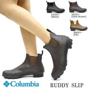 【あす楽】コロンビア Columbia ラディスリップ YU3774 ラバーブーツ カジュアル ショートブーツ メンズ レディース アウトドア サイドゴア ユニセックス RUDDY SLIP