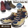 【あす楽】コロンビア Columbia レディース トレッキングシューズ ウィメンズ セイバーミッド YL5057 防水透湿 アウトドア トレイル 防滑 Women's Saber Mid OMNI-TECH TECHLITE