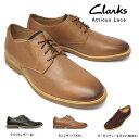 【あす楽】クラークス Clarks カジュアルシューズ メンズ アティカスレース 141J プレーントゥ レザー 本革 スエード Aticus Lace