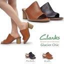 【あす楽】クラークス Clarks レディース 本革ミュール...