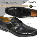 【あす楽】クラークス Clarks メンズビジネスシューズ デリーワーク GTX 透湿防水 302E ゴアテックス レザー 本革 軽量