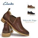 【あす楽】クラークス Clarks ブーツ レディース 310G エデンベールページ 本革 サイドゴア レザー Edenvale Page ショートレザーブーツ