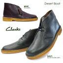 【あす楽】クラークス Clarks デザートブーツ 444E ミッドナイトブルーレザー ワインレザー ホーウィンレザー DESERT BOOT HORWEEN