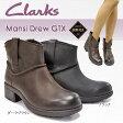 【あす楽】クラークス Clarks レディースショートブーツ マンジィドリュー GTX 538F 本革 ゴアテックス 防水透湿 レザー Mansi Drew GTX