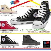 【あす楽・全国送料無料】コンバース CONVERSE チャイルドオールスター RZ HI CHILD ALL STAR RZ HI 定番 キッズスニーカー 子供靴 ハイカット