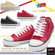 【あす楽・全国送料無料】コンバース CONVERSE チャイルドオールスター RZ OX CHILD ALL STAR RZ OX 定番 キッズスニーカー 子供靴 ローカット
