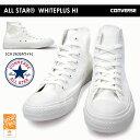 【あす楽】コンバース CONVERSE オールスター ホワイトプラス ハイ メンズスニーカー レディース ハイカット ALL STAR WHITEPLUS HI 1CK263