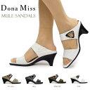 【あす楽】ドナミス Dona Miss 靴 サンダル ミュール 335 レディース メタリック レザー 日本製 美脚 本革 花柄