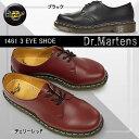 【あす楽】ドクターマーチン Dr.Martens 1461 ...