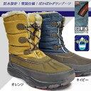 【あす楽】エドウィン EDWIN 防水メンズブーツ ファー付ダウンブーツ EDS6660 カジュアルブーツ ビーンブーツ