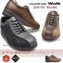 【あす楽】マドラスウォーク madras Walk レディースシューズ MWL2033 ゴアテックス カジュアル 軽量 防水 透湿 防滑