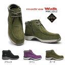 【あす楽】マドラスウォーク madras 靴 レディース MWL1012 ワラビーブーツ モカシン ゴアテックス 透湿 防滑 Walk 3E