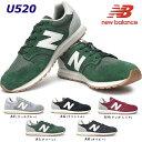 【あす楽】ニューバランス new balance U520 ...