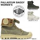 【あす楽】パラディウム PALLADIUM バギー 92353 レディーススニーカー レディースモデル ハイカット 折り返し Baggy