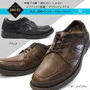 【あす楽】リーガル REGAL 靴 防水透湿 ウォーキングシューズ 202W レースアップ コンフォート ゴアテックスサラウンドシステム 幅広 蒸れない 呼吸する靴