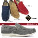 【あす楽】リーガル REGAL 52FR 防水透湿 スリップオンカジュアルシューズ モカシン ゴアテックスサラウンドシステム 蒸れない 呼吸する靴 52FRAH