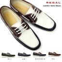 【あす楽】リーガル REGAL 靴 52MR デッキシューズ...