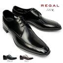 【あす楽】リーガル REGAL 靴 727R エレガントなメンズビジネスシューズ レースアップ 細めスタイル フォーマル 日本製 Made in Japan