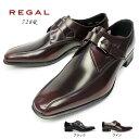 【あす楽】リーガル REGAL 靴 728R エレガントなメ...