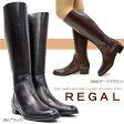 【あす楽】リーガル REGAL レディース 本革ロングブーツ F24G レザー ローヒール 防滑 10P03Dec16
