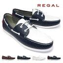 【あす楽】リーガル REGAL 靴 55TR デッキシューズ...