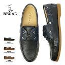 【あす楽】リーガル REGAL 靴 61VR デッキシューズ...