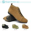 【あす楽】リーガル REGAL 靴 レディース ブーツ HB...