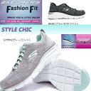 【あす楽】スケッチャーズ SKECHERS FASHION FIT 12703 レディース ファッション フィット STYLE CHIC 軽量 トレーニングシューズ