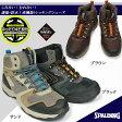 【あす楽】スポルディング SPALDING 防水トレッキングシューズ ON148 アウトドアシューズ メンズスニーカー ハイキング 軽登山
