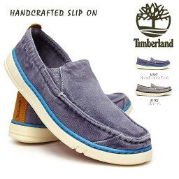 【あす楽】ティンバーランド Timberland フックセット ハンドクラフテッド スリッポン A15HT A17XD HKSTHC FBRC A15HT A17XD